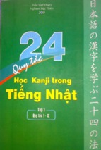 24 quy tắc học kanji   tập i ( www.sites.google.com/site/thuvientailieuvip )