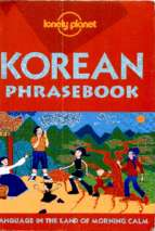 Korean phrase book (pdf)